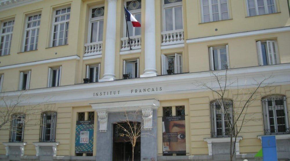 Institut Français Facade